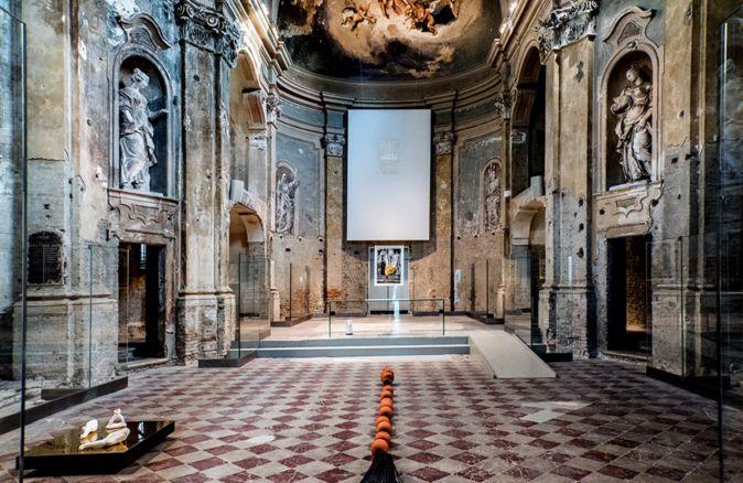 Oratorio San Quirino